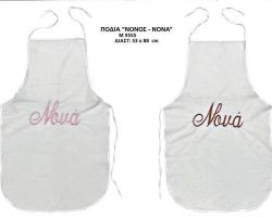 DECORATIVE ADO18 Μ9555 FABRIK APRON F GODFATHER  MUM