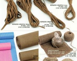 DECORATIVE BURLAP MATERIAL