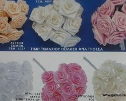 DECORATIVE SATIN ROKOKO FLOWERS