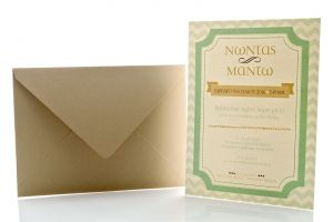 WEDDING INVITATION ION17 5801