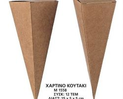 DECORATIVE ADO18 M1558 PAPERCRAFT FUNNEL