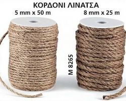 DECORATIVE ADO18 M8264-65 BURLAP STRING 5-8