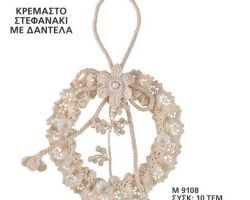 DECORATIVE ADO18 M9108 LACE WREATH