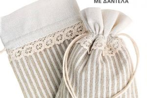 FAVOR ADO18 M8212 STRIPED W LACE LINIEN POUCH