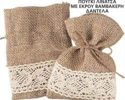 FAVOR ADO18 M9081 BURLAP W COTTON LACE POUCH
